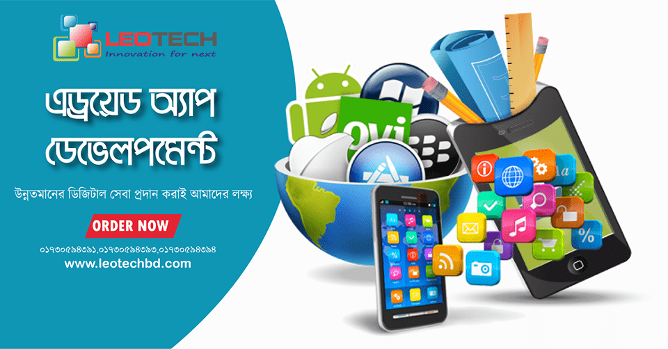 Android app design and development